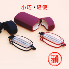 Presbyopia and Female Flower Lens Male Genuine Ultra-light Portable Folding Mini Blue-light-proof High Definition Resin Lens Old-age Eyeglasses