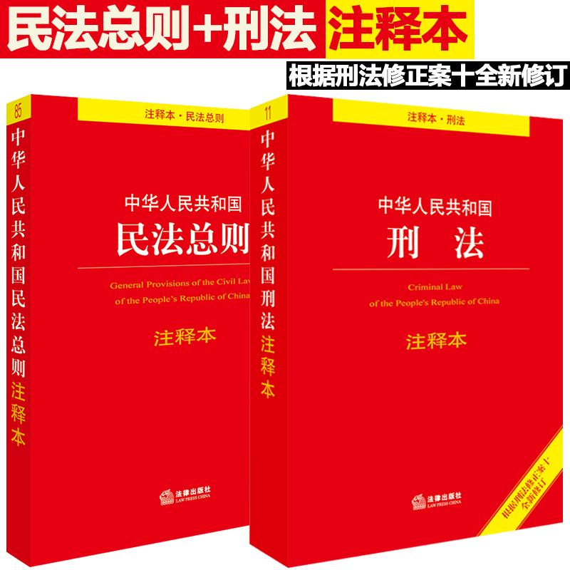 Законы и правила Артикул 565287976753