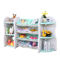 Childrens toy storage rack multi-storey kindergarten locker plastic Bookshelf Baby toy finishing Shelf