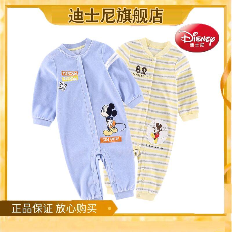 迪士尼童装婴儿衣服宝宝连体衣春秋纯棉新生儿衣服0-3个月哈衣1潮