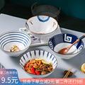日式单个家用创意斗笠碗吃拉面碗