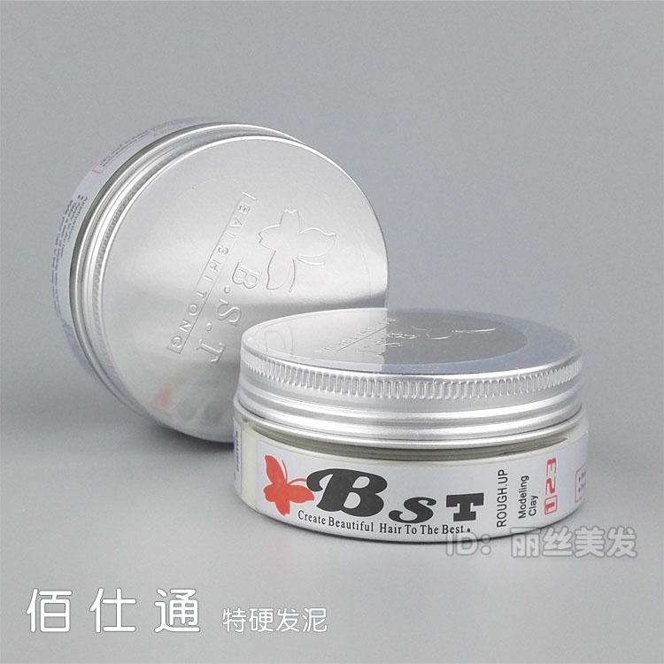 清仓佰仕通特硬发泥 男士短头发造型定型哑光发蜡清香BST发腊清货