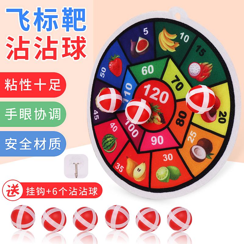 Спортивные игрушки для детей Артикул 615598424683