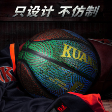 Crazy wear-resistant handsome personality streetball basketball soft leather basketball skid-proof indoor and outdoor with cool fancy can be customized