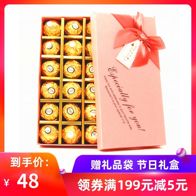 费列罗榛果威化巧克力拉斐尔七夕礼物礼盒装圣诞礼物送女神零食品48.00元包邮