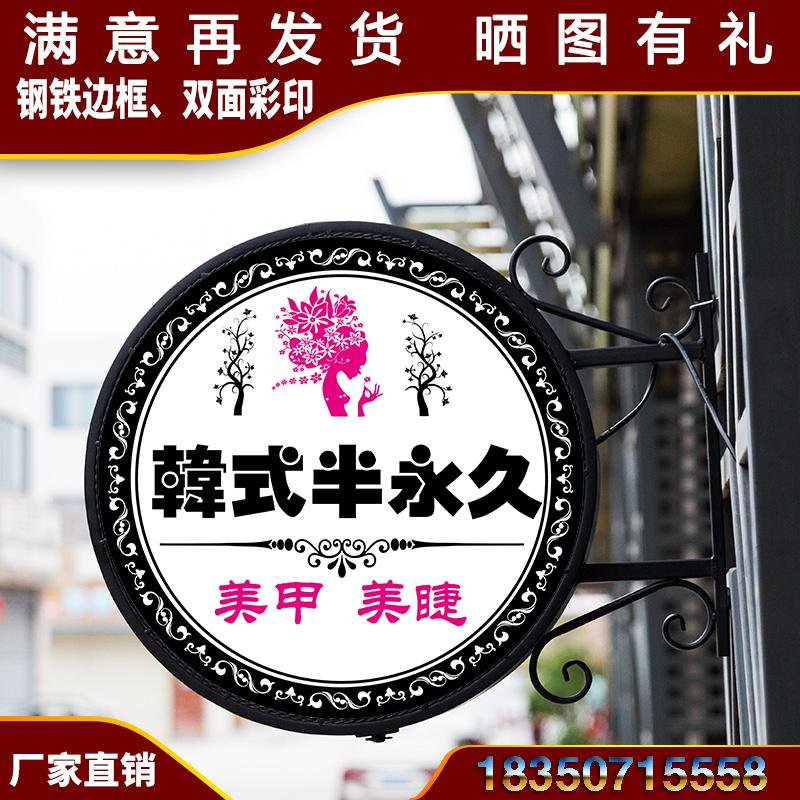 欧式铁艺灯箱亚克力 美甲 奶茶酒吧 服装店 LED户外店招灯箱广告