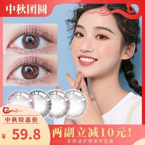 COKOEYE韩国美瞳半年抛男女学生隐形眼镜2片装小直径自然网红同款