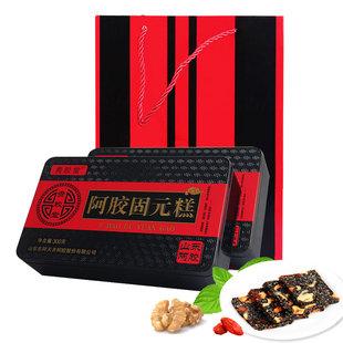 买1发2盒 东阿贵胶堂阿胶糕共600g铁盒礼盒固元 糕女士型阿胶膏