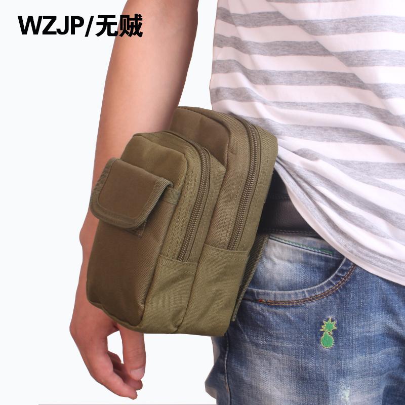 Многофункциональные сумки милитари Артикул 535569678421
