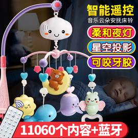 婴儿床铃0-1岁3-6个月宝宝玩具5新生2摇铃床上挂件音乐旋转床头铃图片