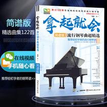 拜厄钢琴基本教程钢琴基础教程教材练习曲书籍钢琴教材钢琴书儿童初级入门教学用书包邮哈农钢琴练指法正版