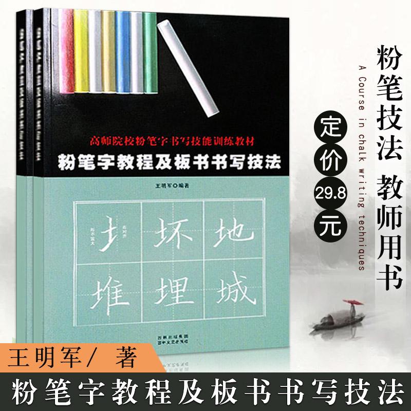 Китайские прописи Артикул 525037667821