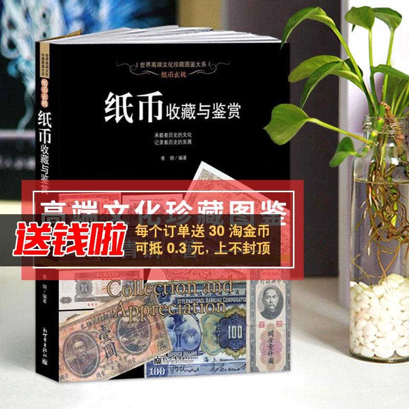 Монеты Республики Китай Артикул 596958128016