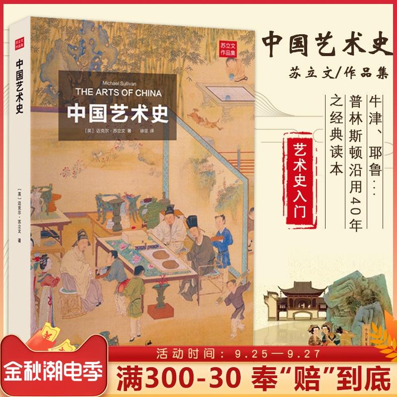 Книги об искусстве Артикул 583012403321