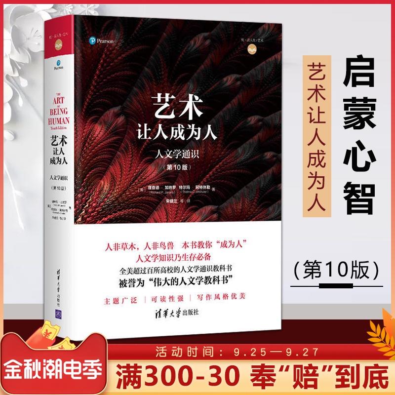 Книги об искусстве Артикул 576817253011