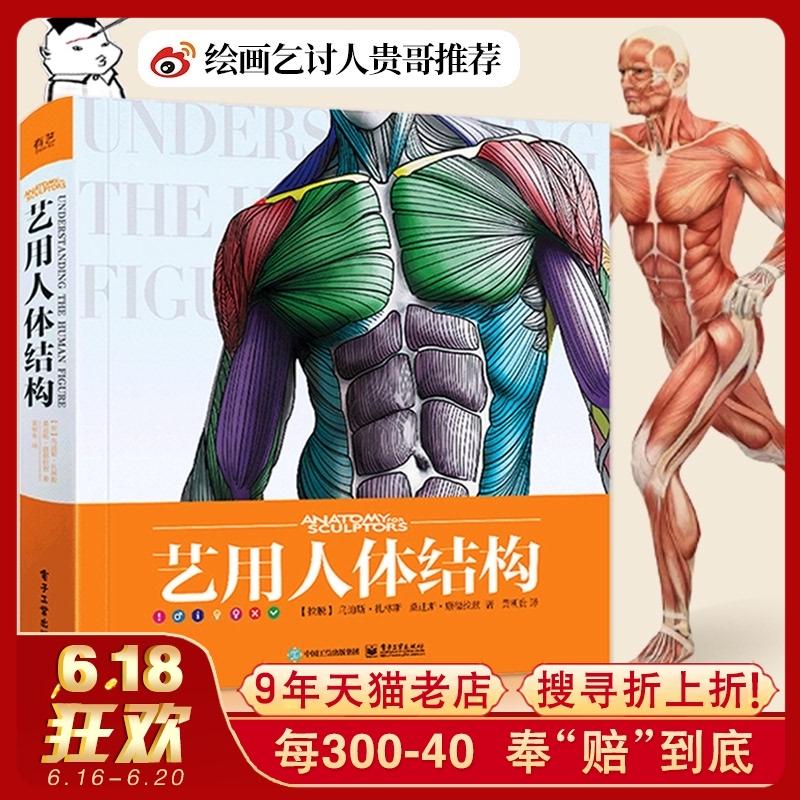 新彩网福彩3d字谜画谜总汇 下载最新版本官方版说明