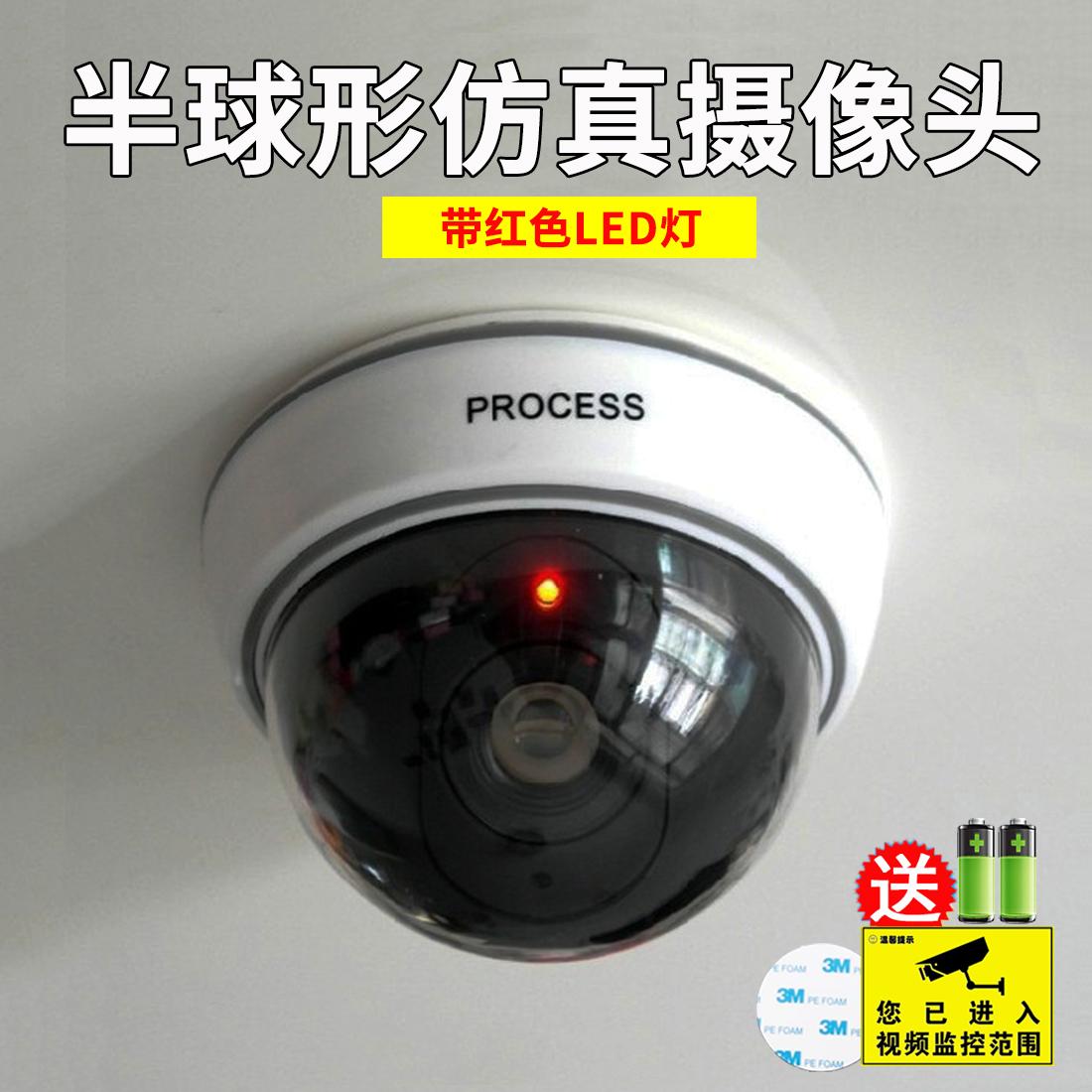 Веб-камеры Артикул 576260188589