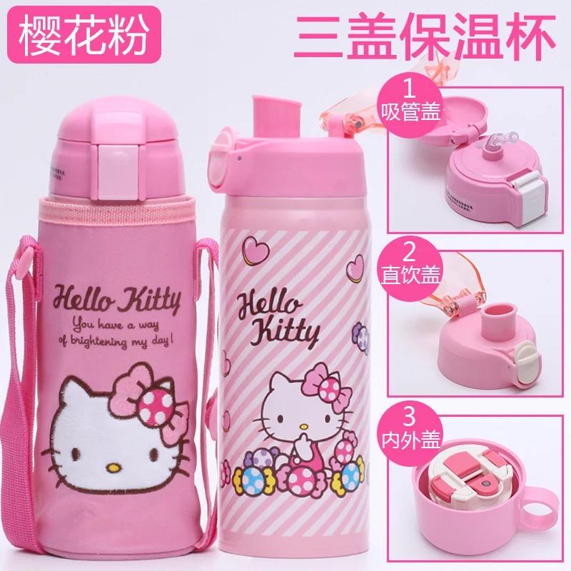 正品hello kitty儿童保温杯女童小孩杯子公主可爱水壶小学生水杯