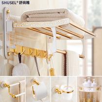 白加金欧式浴巾架太空铝金色毛巾架卫生间置物架浴室套装可免打孔