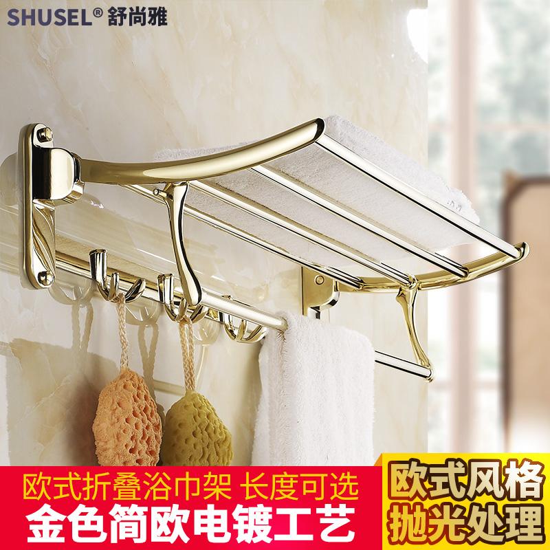 Аксессуары для туалета и ванной комнаты Артикул 521255236409