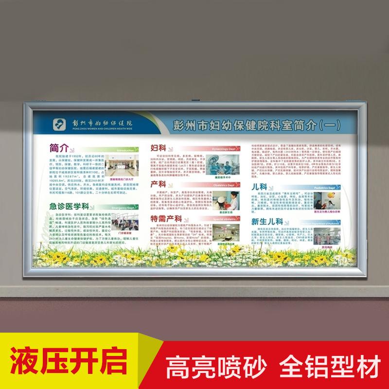 铝合金宣传栏挂墙液压宣传栏木纹制度框定制橱窗公示公告栏制度牌