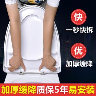 老式通用马桶盖配件家用坐便器盖加厚马桶圈缓降UVO型座便器盖子