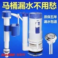 浮球抽水坐便器通用按鈕全套 馬桶水箱排水閥配件進水閥上水器老式