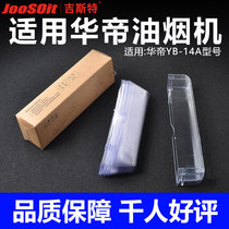 奥莱纳侧吸式不锈钢触摸自动清洗抽油烟机家用壁挂式小型吸油烟机