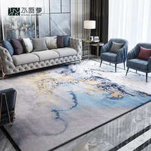 Crystal Dream Modern Simple Lightweight Luxury Living Room Carpet North American European Tea Table Carpet Bedroom Customization