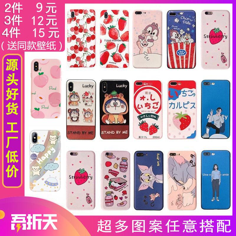 魅族note9手机壳s6T魅蓝note5s草莓卡通Pro6猫E2磨砂e3硅胶15plus图片