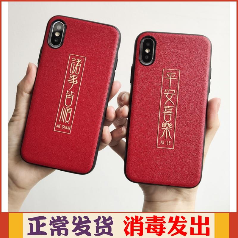平安喜乐魅蓝note9/6/5s软s6/E3大红E2魅族mx6/16p/16x手机壳pro6
