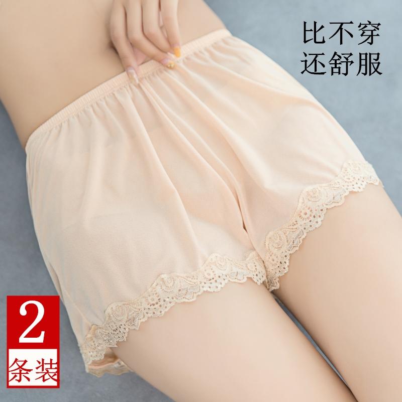 【2条】防走光不卷边安全裤女夏季蕾丝薄款宽松肉色打底保险短裤