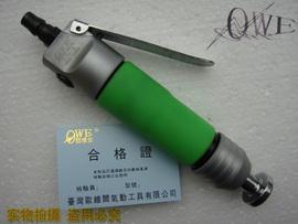 欧维尔OWE-3迷你直式气动锤 鞋锤 按摩锤 气铲 打鞋机气锤