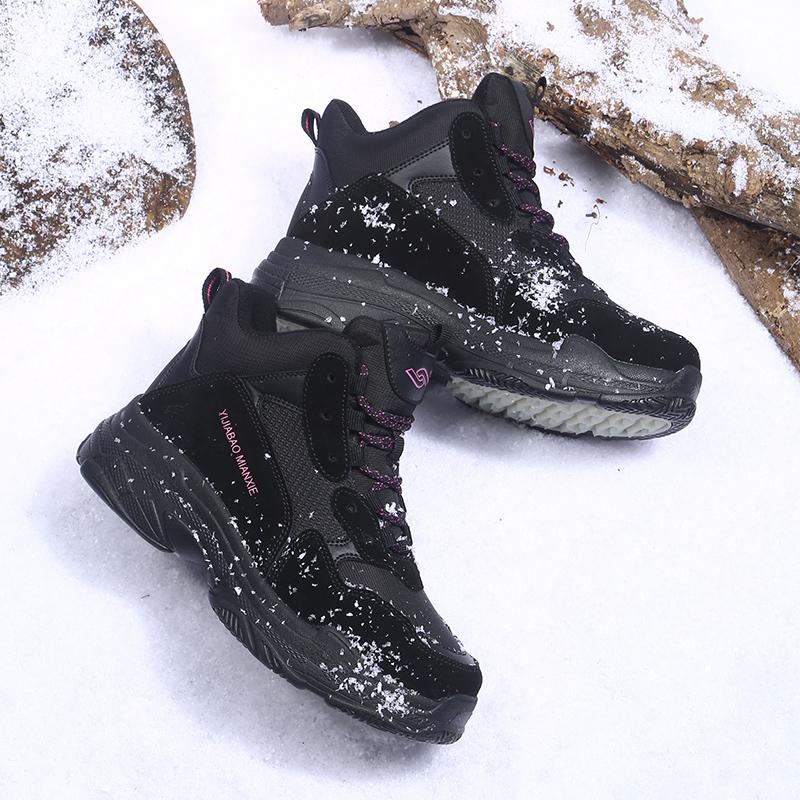 Yijiabao winter womens shoes Plush leisure comfort simple snow cotton boots thick bottom anti-skid sports warm medium tube