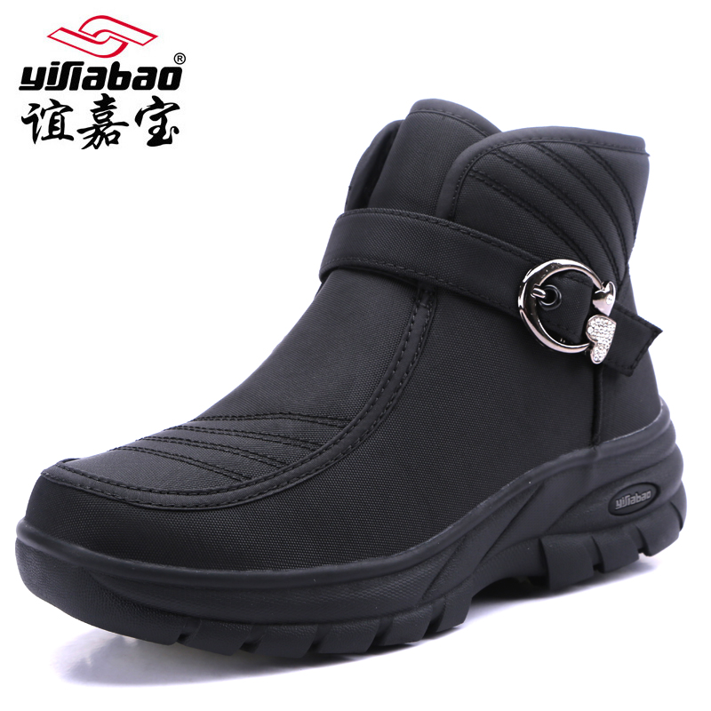 Yijiabao winter thickened flat bottom thermal insulation student non slip cotton shoes snow boots womens shoes short tube plush cotton shoes
