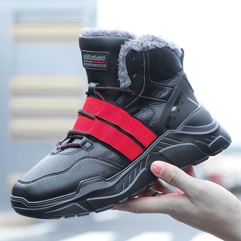 谊嘉宝抗寒新款冬季雪地靴高帮流行保暖棉鞋男鞋户外靴子大码