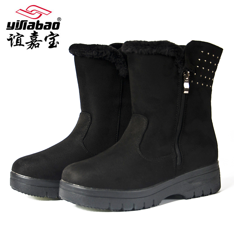 Yijiabao snow boots womens middle tube warm Plush thickened cotton shoes womens winter flat bottom anti-skid leisure one foot pedal