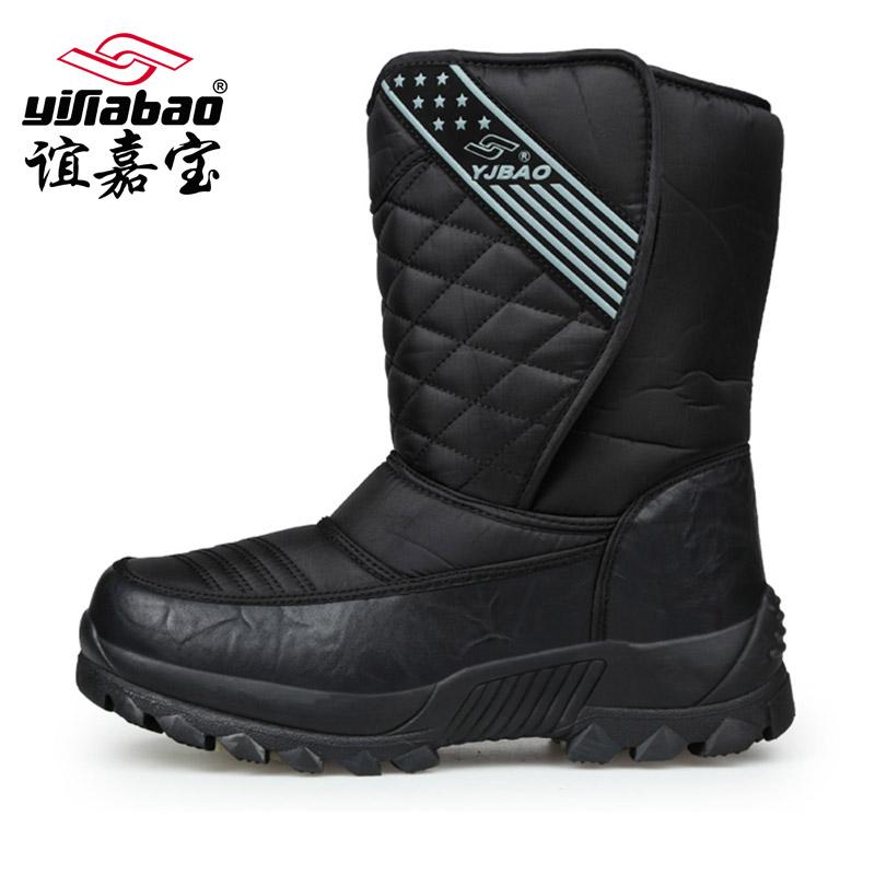 谊嘉宝冬季新款高帮雪地男靴子 加厚保暖高筒靴 防滑厚底雪地靴男
