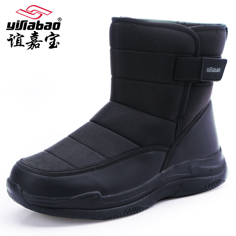 Yijiabao new winter mens shoes anti slip high top cotton shoes large northeast snow boots Plush warm cotton boots