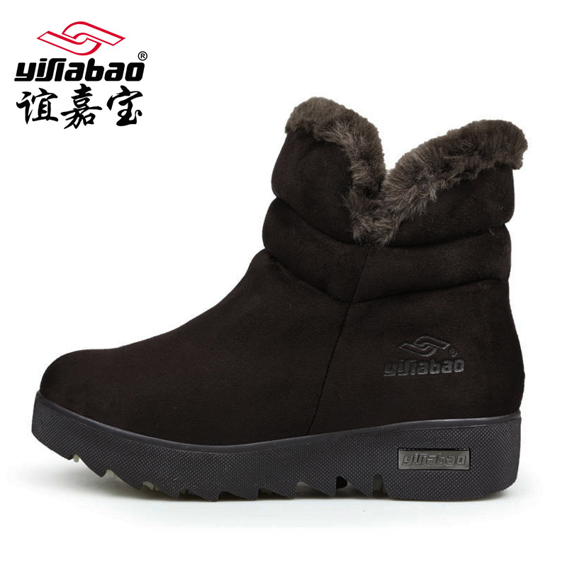Yijiabao winter cold resistant womens snow boots short tube short boots flat bottom anti-skid snow cotton shoes warm thickened cotton shoes