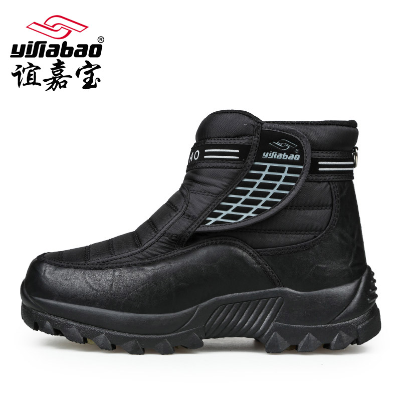 Yijiabao winter glued cotton shoes high top anti slip mens snow cotton shoes thickened Plush Dongbei University cotton shoes