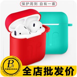 AirPods保护套苹果无线蓝牙耳机充电仓配件硅胶壳软防丢绳带挂钩