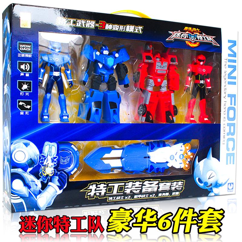 迷你特工队X玩具机甲战士特工装备6件全套装变形战车儿童男孩玩具