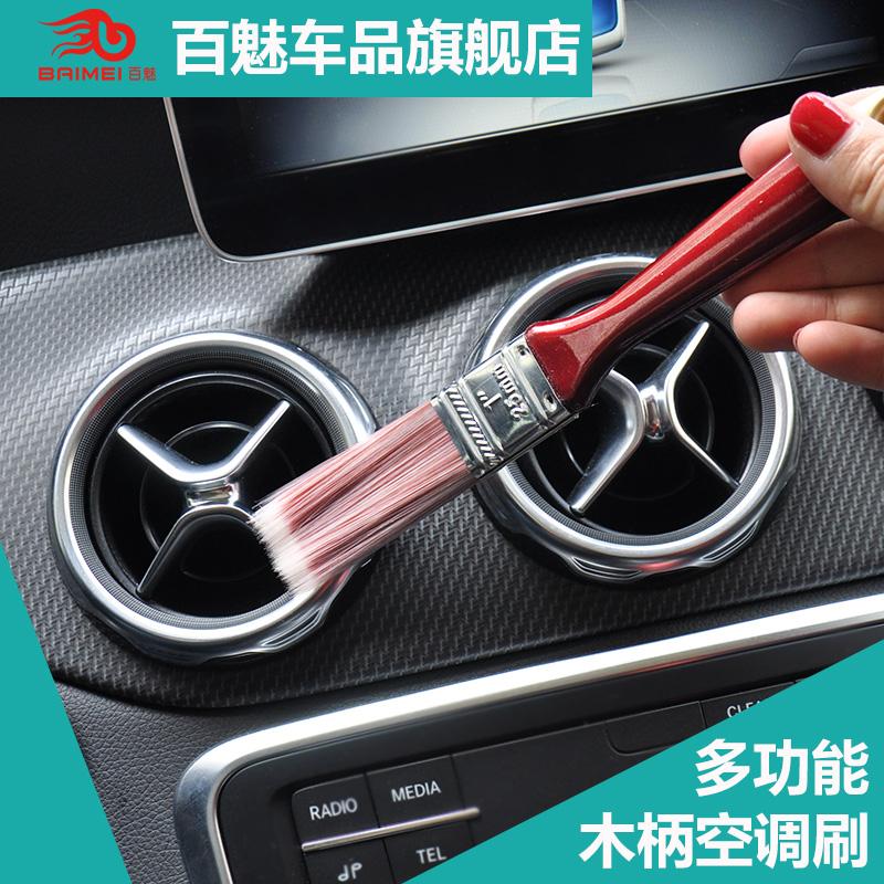 Инструменты для чистки автомобиля Артикул 595075486528