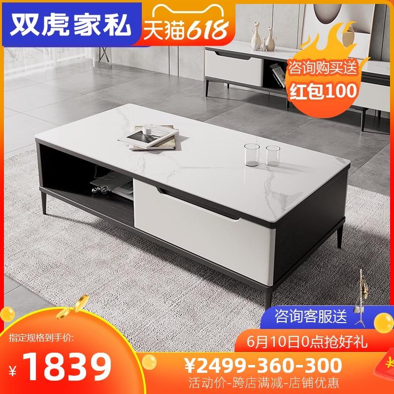 309巖板茶幾輕奢現代簡約大理石紋小戶型客廳伸縮電視柜組合雙虎