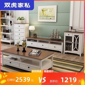 双虎家私 美式电视柜茶几客厅储物家具套装电视柜16M201【折扣】