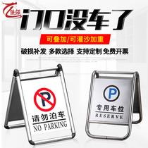 字警示牌告示牌个姓小心地滑牌子装饰专用车位门前标志禁止停车a
