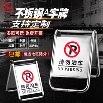 Stainless steel A sign do not stop the parking sign stop sign stop plate parking pile