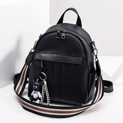 百搭迷你双肩包女包韩版pu女士时尚小包包新款2020休闲小背包软皮
