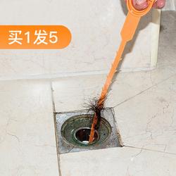 家用水槽下水道疏通器排水口管道清理器浴室头发毛发钩条清洁工具